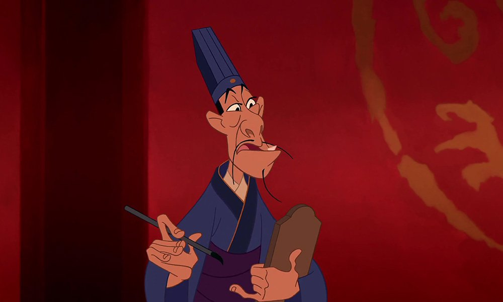 This is a photo of Chi-Fu from Mulan